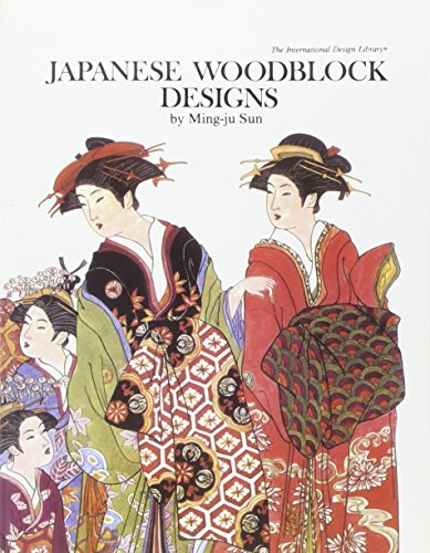 9780916144951: Japanese Woodblock Designs
