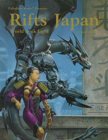 9780916211882: Rifts World Book 8: Japan
