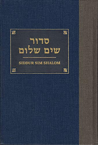 Siddur Sim Shalom : a prayerbook for: Harlow, Jules [Other