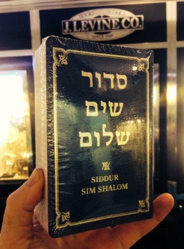 9780916219086: Siddur Sim Shalom : A Prayerbook for Shabbat, Festivals, and Weekdays