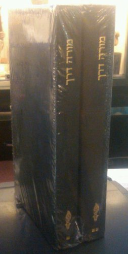 Moreh Derekh: The Rabbi's Manual of the: Rank, Perry Raphael,