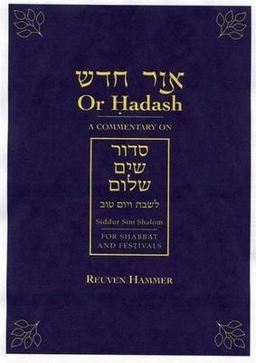 Or Hadash: A Commentary on Siddur Sim: Reuven Hammer