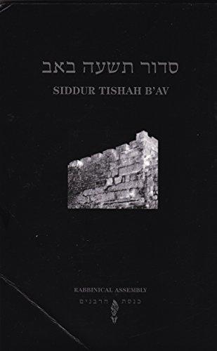 9780916219215: Siddur Tishah B'Av