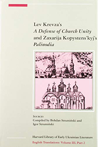 Defense of Church Unity: Or, Book of Defense of the Holy Catholic Apostolic Eastern Church and the ...