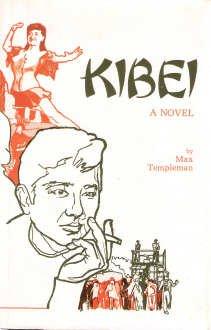 Kibei: Templeman, Max