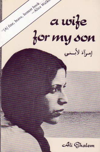 9780916650179: A Wife for My Son