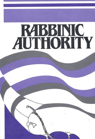 9780916694883: Rabbinic Authority (Yearbook)