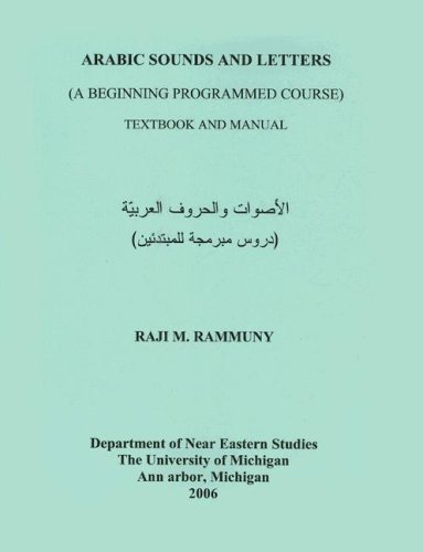 9780916798031: Arabic Sounds and Letters: A Beginning Programmed Course. Textbook and Manual