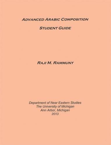 9780916798062: Advanced Arabic Composition: Student Guide