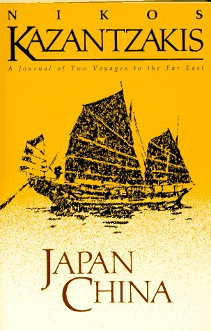 9780916870409: Japan/China: A Journal of Two Voyages