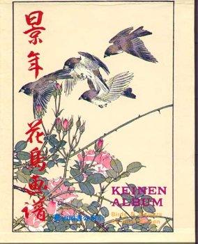 9780917056321: Keinen Album of Birds and Flowers