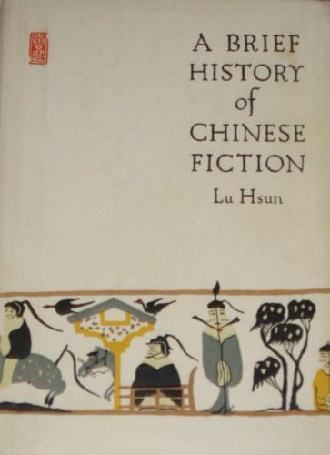 9780917056635: A Brief History of Chinese Fiction