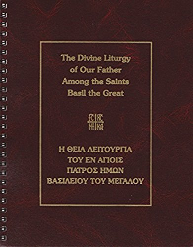 9780917651472: Divine Liturgy of Our Father Among the Saints Basil the Great (Greek and English Edition)
