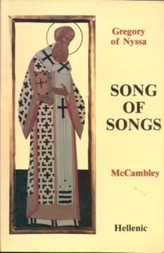 9780917653186: Commentary on the Song of songs (The Archbishop Iakovos library of ecclesiastical and historical sources)