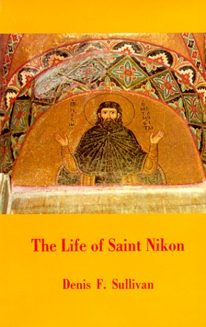 9780917653308: The Life of Saint Nikon: Text, translation, and commentary (The Archbishop Iakovos Library of ecclesiastical and historical sources)