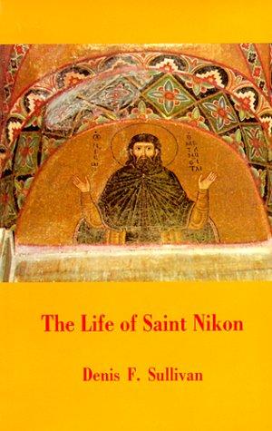 9780917653308: The Life of Saint Nikon