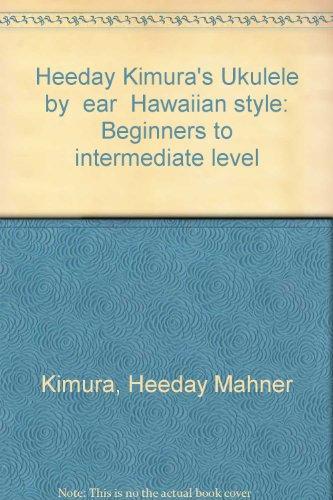 9780917822094: Heeday Kimura's Ukulele by