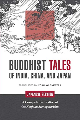 9780917880087: Buddhist Tales of India, China, and Japan: Japanese Section