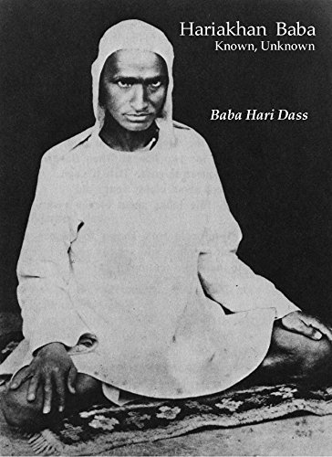 9780918100009: Hariakhan Baba-Known, Unknown