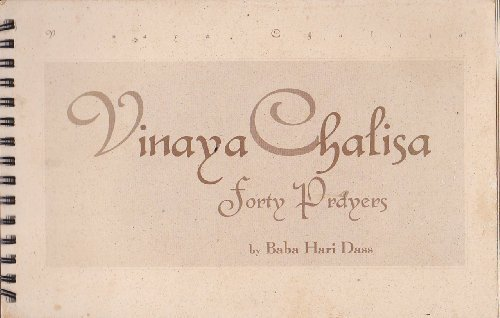 Vinaya chalisa: Forty prayers (091810016X) by Hari Dass, Baba