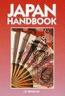 9780918373700: Japan Handbook (Moon Handbooks : Japan)