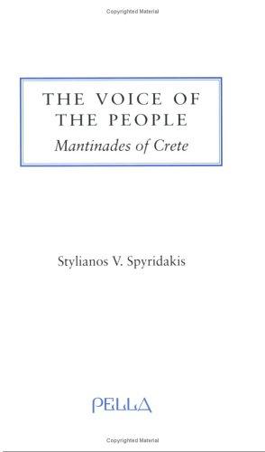 Voice of the People (Modern Greek Research: Stylianos Spyridakis