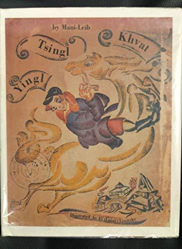 9780918825544: Yingl, Tsingl, Khvat (English and Yiddish Edition)