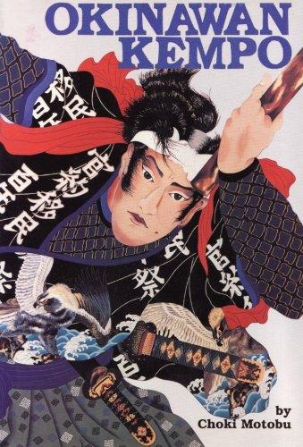 9780920129173: Okinawan Kempo