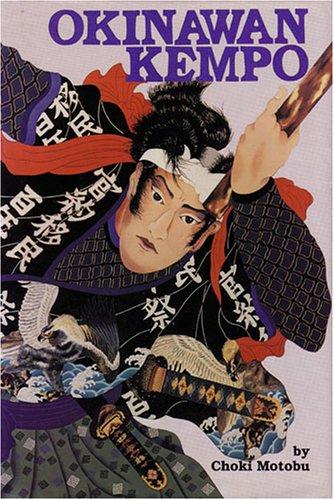 9780920129364: Okinawan Kempo