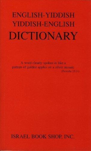 English Yiddish Yiddish English Dictionary (English and Yiddish Edition) (9780920243107) by David Mendel Harduf