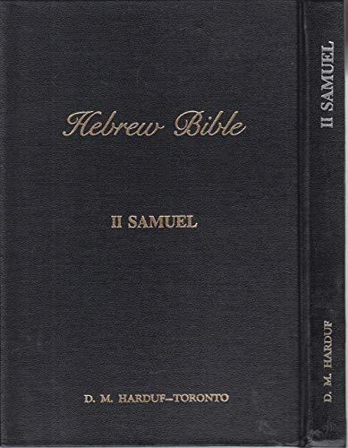 II Samuel (Hebrew Bible) (9780920243190) by David Mendel Harduf