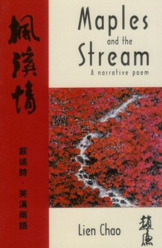 Maples and the Stream: A Narrative Poem: Chao, Lien