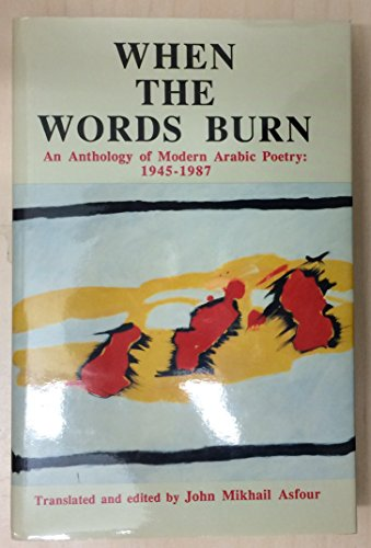 essays in arabic literary biography Review essays arabic biography de young 2011  essays in arabic literary biography 925‐1350  the periodization of the arabic literary tradition, and these .