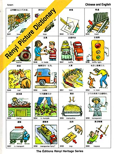 9780921606147: Renyi Picture Dictionary: Chinese and English