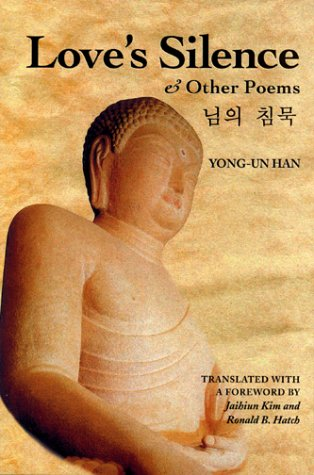 9780921870623: Love's Silence & other Poems