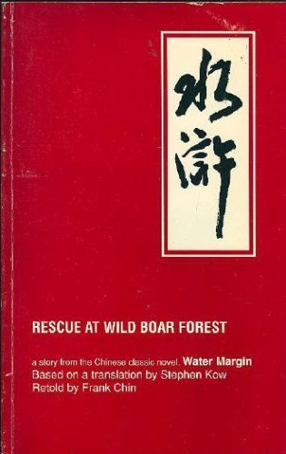 Rescue at Wild Boar Forest: A Story from the Chinese Classic Novel, Water Margin (Tales from the Water Margin, Vol. 1) (0921872003) by Shi Naian; Guanzhong Luo; Zhao Hungben; Rennian