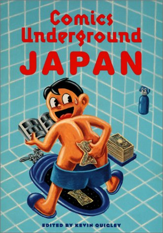 9780922233168: Comics Underground -- Japan: A Manga Anthology