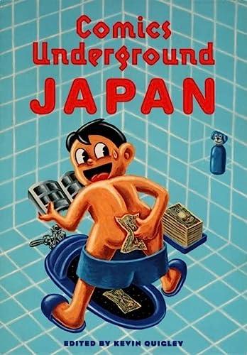 9780922233168: Comics Underground -- Japan: A Manga Anthology