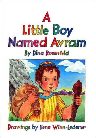 9780922613090: Little Boy Named Avram