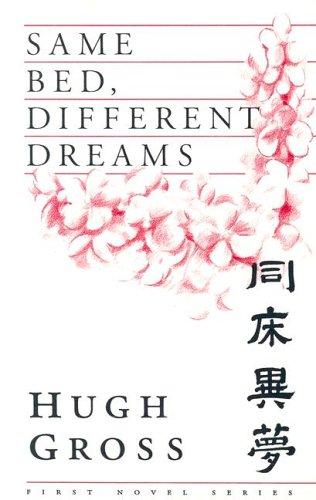 Same Bed, Different Dreams (First Novel Series): Gross, Hugh
