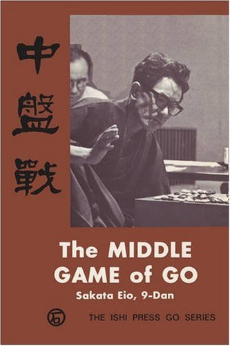 9780923891770: The Midde Game of Go