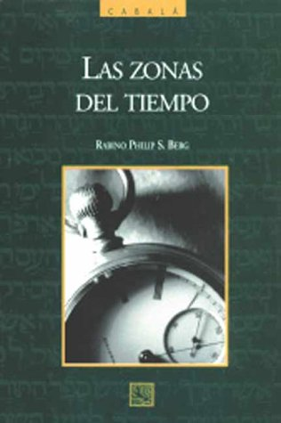 9780924457609: Time Zones : Your Key to Control (Spanish Language Edition)