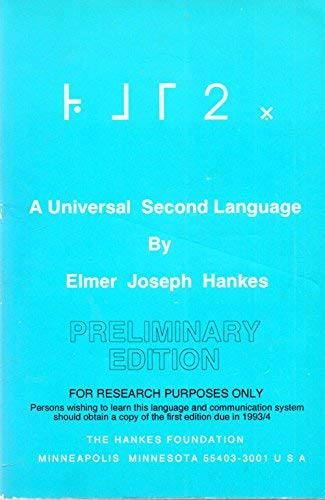 9780925837103: [Ehmay ghee chah]: A universal second language