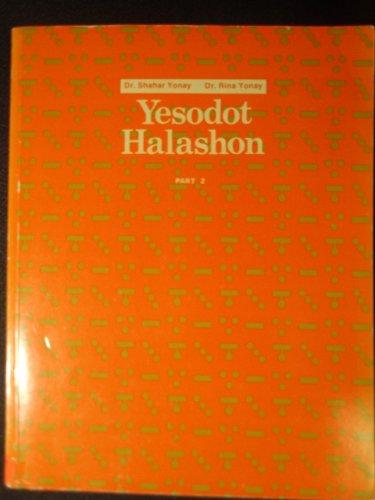 9780927580502: Yesodot Halashon