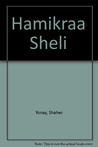 9780927580748: Hamikraa Sheli (Hebrew Edition)