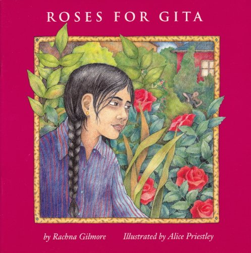 9780929005850: Roses for Gita (The Gita Series)