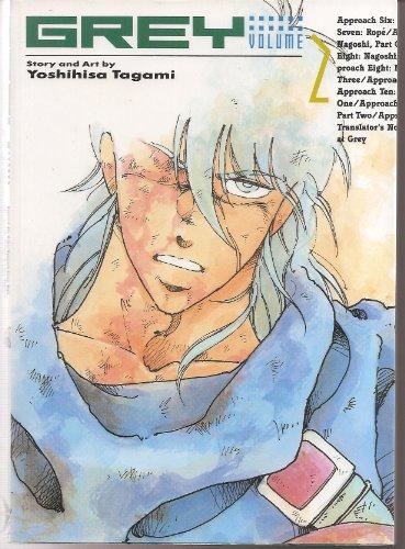 9780929279497: Grey: 002 (Viz Graphic Novel)