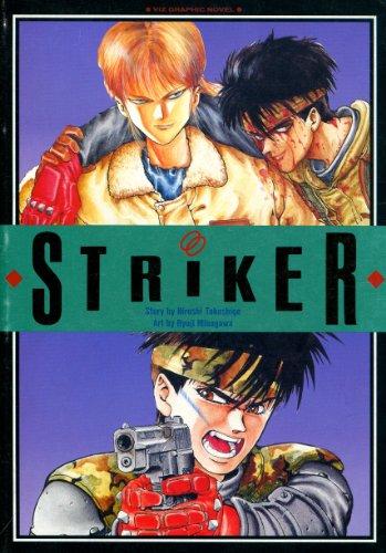 9780929279848: Striker: The Armored Warrior