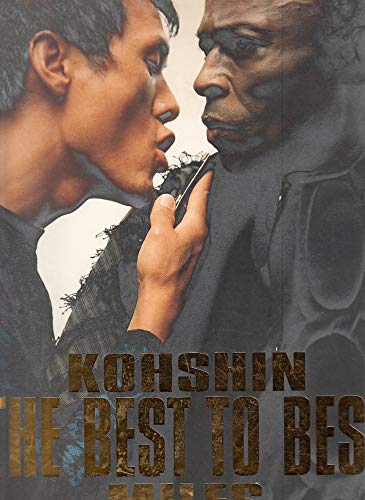 9780929279923: The Best to Best: Kohshin/Miles