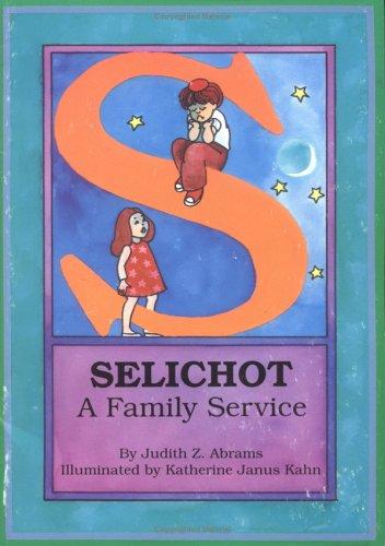 9780929371153: Selichot--A Family Service